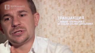 Документальный фильм о Биткоине Bitcoin и что такое деньги     asicbot ru 1