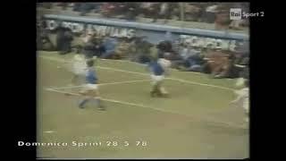 """Partita di preparazione ai mondiale in argentina e vittoria degli azzurri con uno spettacolare gol bettega realizzato """"di tacco""""."""