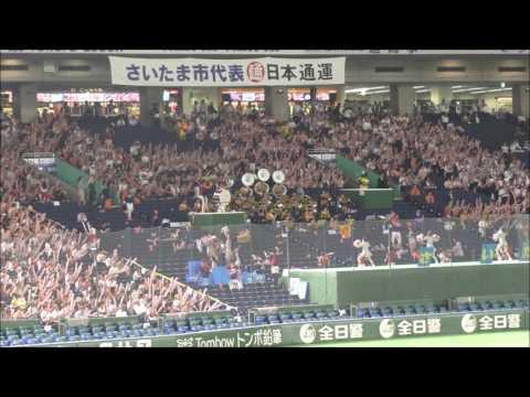 日本通運 応援曲狙い撃ち:都市対抗野球2017・準決勝