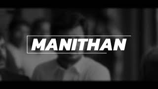 Manithan | Climax Bgm | The Success of a Common Man for a Common People | Santhosh Narayanan