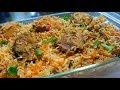 Fish Biryani Recipe | Very Easy Hyderabadi Fish Dam Biryani