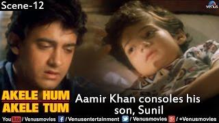 Aamir Khan Consoles his son (Akele Hum Akele Tum)