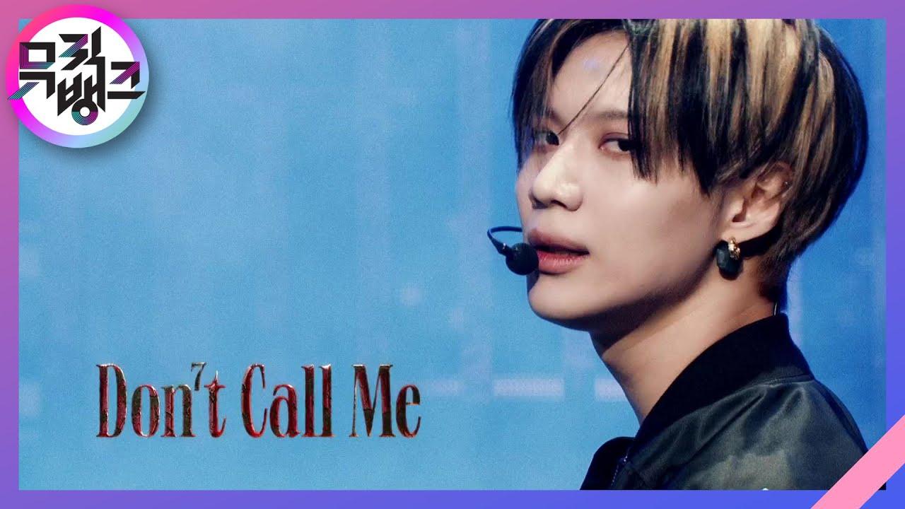 Download Don't Call Me - SHINee(샤이니) [뮤직뱅크/Music Bank] | KBS 210226 방송
