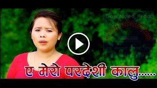 New Latest Super Hit Dashain &Tihar Song 2015/2072// ए मेरो प्रदेशी कालु// By Muna Thapa Magar