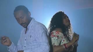 Ethiopian Music: Tsegaw Bekele (Blene) ፀጋው በቀለ (ብሌኔ) - New Ethiopian Music 2018(Official Video)