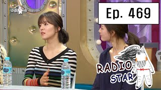 [RADIO STAR] 라디오스타 - Kim Sung-eun saw Nana's baby? 20160309