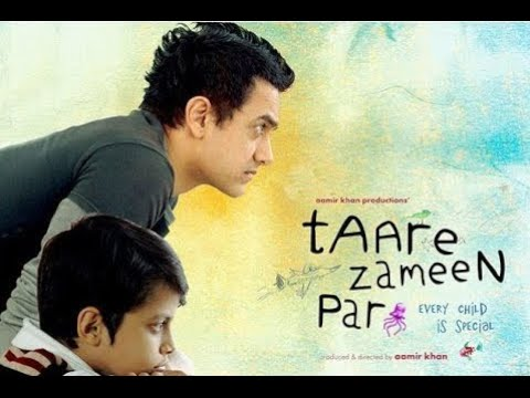 Download Taare Zameen Par - Amir Khan Movie - Every child is special - With English Subtitles