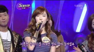 111120 SNSD Jessica - If You Come Back (Gummy)@ 1000 Songs Challenge - Stafaband