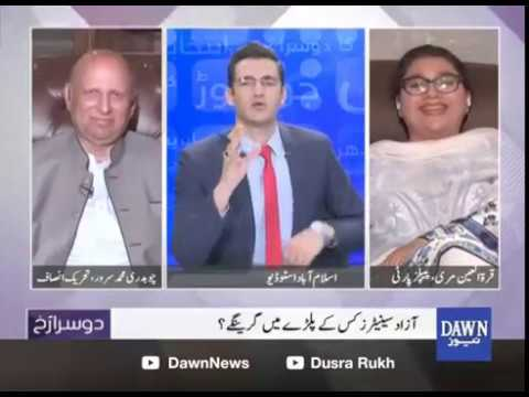 Dusra Rukh - 04 March, 2018 - Dawn News