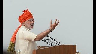 New Rajasthani Song  1000 Not 500 Bandi Ware Mera Modi