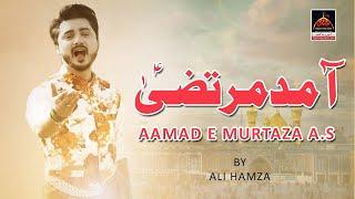 Qasida - Amad e Murtaza a.s Marhaba - Ali Hamza - 2017