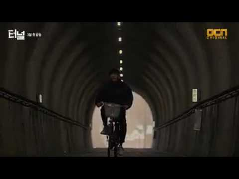 OCN s Tunnel Filming CHOI JIN HYUK comeback drama from YouTube · Duration:  1 minutes 1 seconds