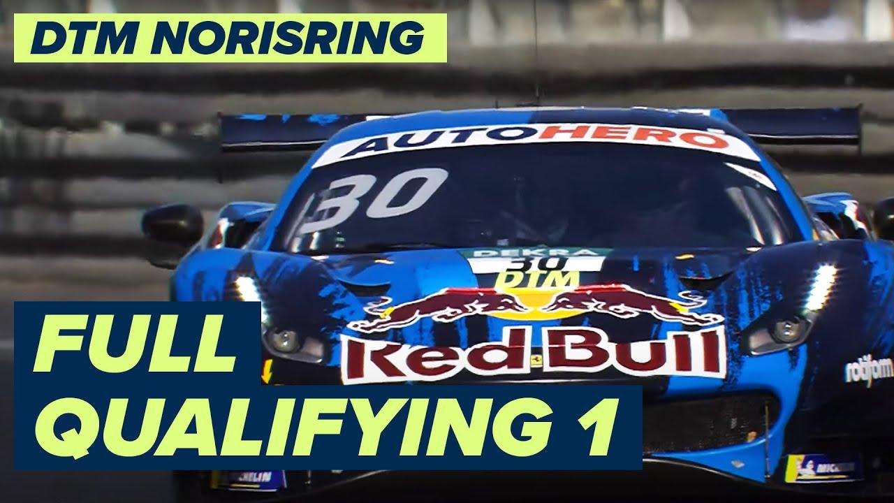 RE-LIVE | DTM Qualifying 1 - Norisring | DTM Norisring powered by BWT Season Finale 2021