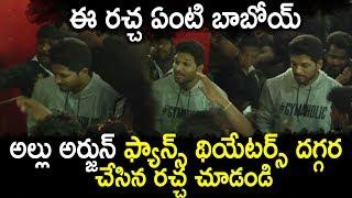 Allu Arjun Craze at RTC X Roads #Allu Arjun And Sneha Reddy Watchin...