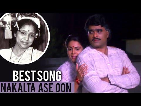Reema Lagoo | Best Marathi Song | Nakalta Ase Oon (नकळत असे ऊन) | Sung By Asha Bhosle, Suresh Wadkar