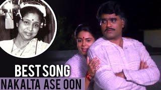 reema lagoo best marathi song nakalta ase oon नकळत असे ऊन sung by asha bhosle suresh wadkar
