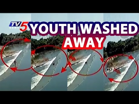 Video Captured While Youth Washed Away in Manjeera River at Medak District | TV5 News