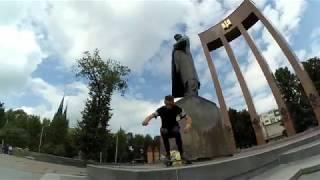 vlad suhodolskiy skate edit lviv 17