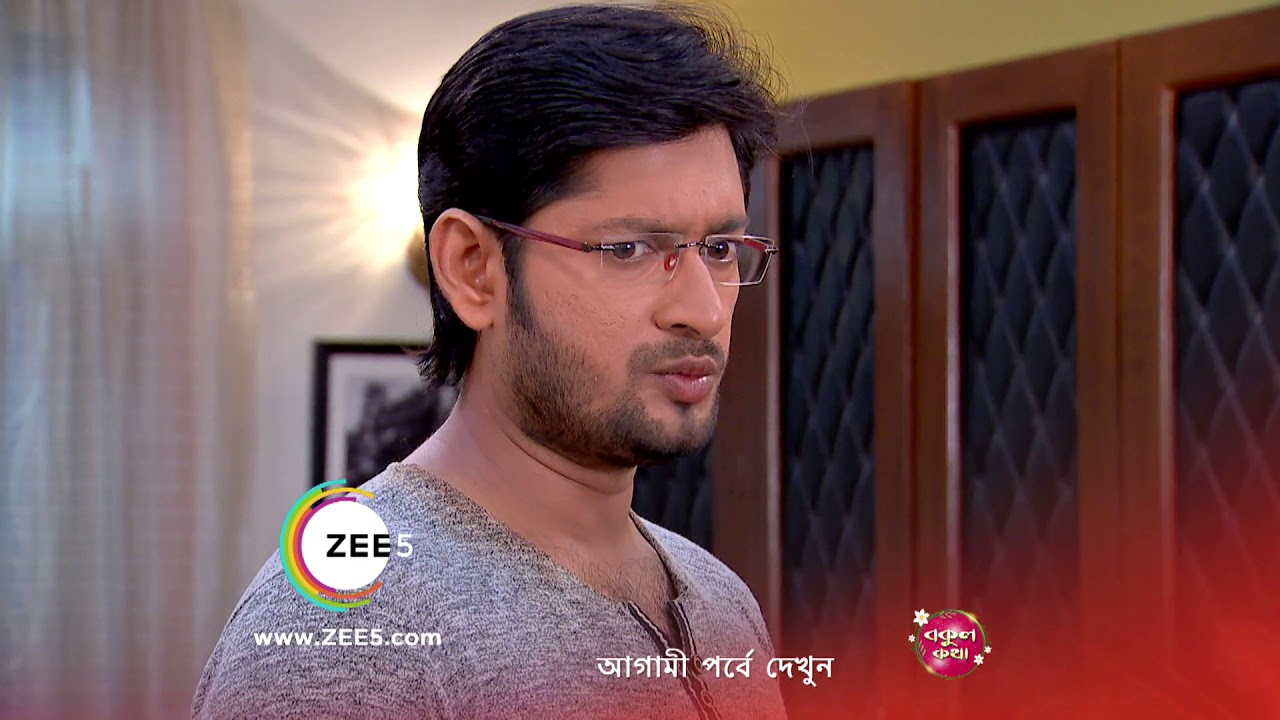 Bokul Kotha - Spoiler Alert - 8 Sept 2019 - Watch Full Episode On ZEE5 - Episode 548