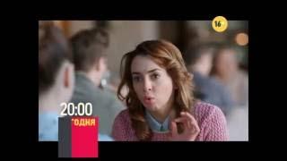 Анонс Мамочки 2 сезон 15 серия (35 серия)