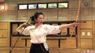 Art of Kyudo HD