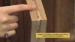 Как выбрать межкомнатную дверь?(, 2012-04-16T18:13:11.000Z)