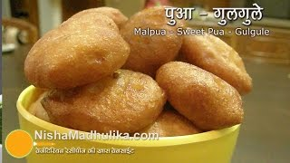 Pua - Pua Recipes, How to make Pua