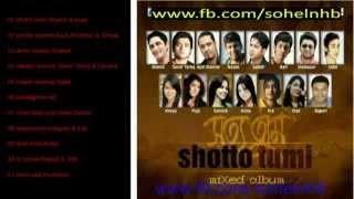 song mayari badon by sajid - YouTube