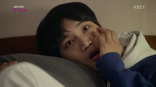 EXO KAI Funny Moment Andante Drama