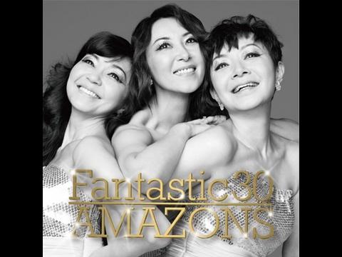 AMAZONS/アマゾンズ「Precious Melody」Music Video|大滝裕子・斉藤久美・吉川智子