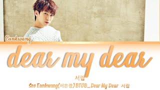 Seo Eunkwang (서은광) BTOB (비투비) - Dear My Dear [서랍] Color Code…