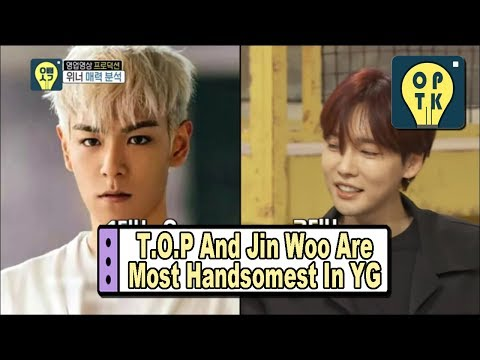 [Oppa Thinking - WINNER] T.O.P And Jin Woo, Two Are The Most Handsomest In YG 20170520