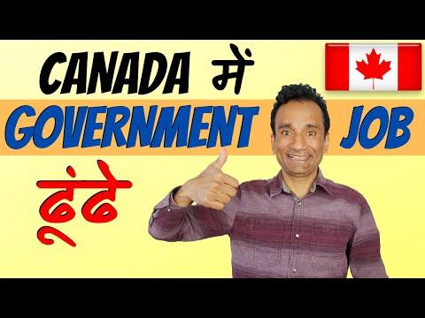 Canada की जानकारी हिंदी में | How To Get A Job In Canada