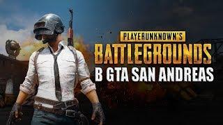 GTA SAMP PUBG EDITION | Бесплатный PUBG (playerunknowns battlegrounds) | Лучшая сборка GTA SA