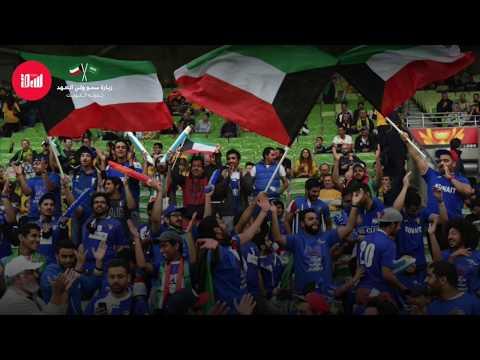 كيف أسهمت الوساطة السعودية في رفع الإيقاف عن الكرة الكويتية؟
