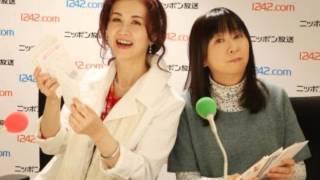 中島みゆきは、谷山浩子から深夜3時から5時までのラジオパーソナリティ...