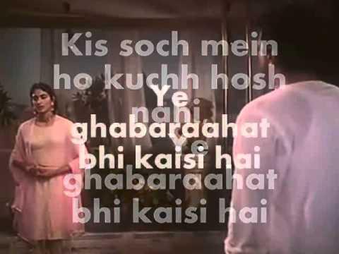 Yeh Dil Hai Mohabbat Ka Pyaasa-Karaoke & Ltyics