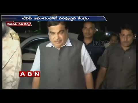 Centre Shows Negligence on Polavaram Project Funds | ABN Telugu