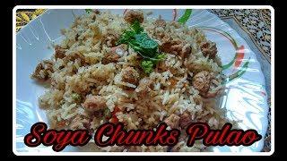Soya Chunks Pulao Recipe | Veg Pulao Recipe | Soya Pulao Recipe