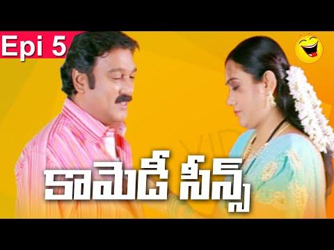 Telugu Movies Comedy Bits - Funny Scenes 5