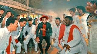 Yohannes Birhane - Bersabeh | ቤርሳቤህ - New Ethiopian Music 2018 (Official Video)