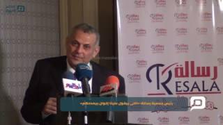 بالفيديو| رئيس جمعية رسالة: «اللى بيقول علينا إخوان بيمدحهم»