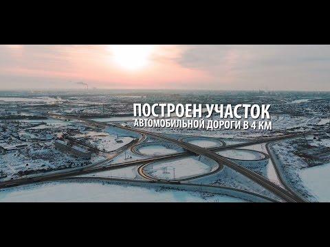 Участок кольцевой дороги от Дамбовской до Тополиной (Тюмень)
