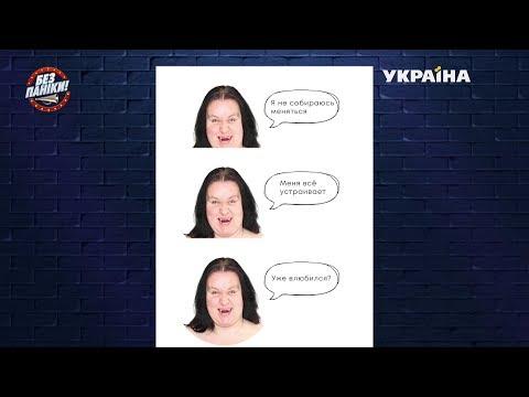 Канал Украина: Игра