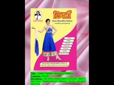Tailoring Books In Tamil Pdf