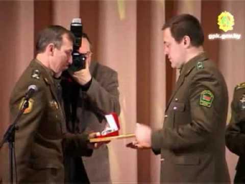 медаль Гвардия ссср