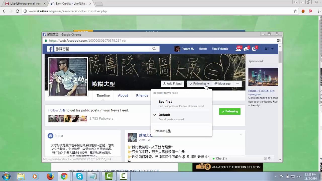 Create A Like4like Account (bangla) Sell 720 Hd