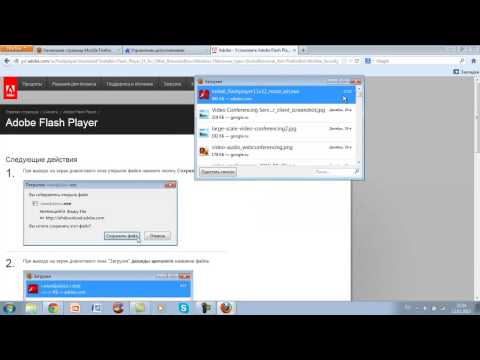 Инструкция как скачать Mozilla Firefox, Flash Player, Shockwave Player, Java