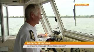 Суда на подводных крыльях Полесье вернулись на Днепр(После почти 20-летнего перерыва Днепром снова ходят суда на подводных крыльях