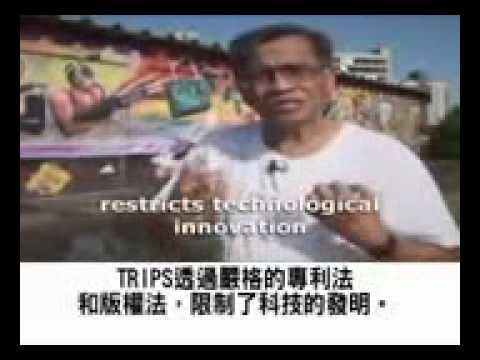 Istina o STO - Svetskoj trgovinskoj organizaciji i GMO!